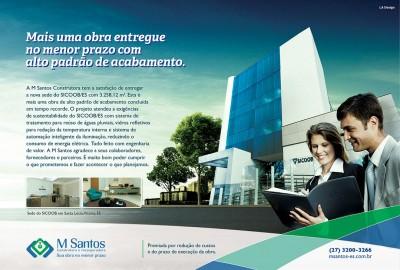 M Santos Construtora Sicoob