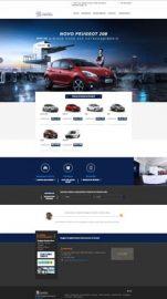 Peugeot Premier - Site